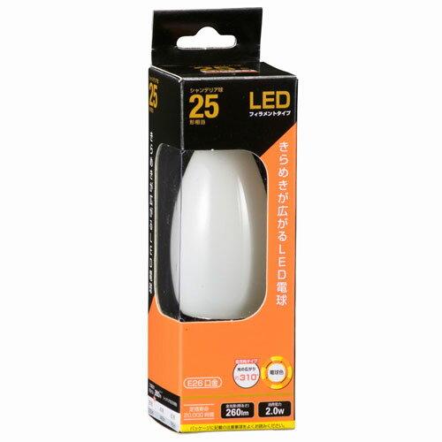 オーム電機 LEDフィラメント電球 シャンデリア形 口金E26 25W相当 ホワイト 電球色 全方向 LDC2L W6