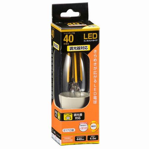 オーム電機 LEDフィラメント電球 シャンデリア形 口金E17 40W相当 調光器対応 クリア 電球色 全方向 LDC4L-E17/D C6