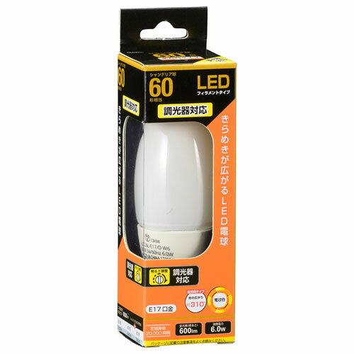 オーム電機 LEDフィラメント電球 シャンデリア形 口金E17 60W相当 調光器対応 ホワイト 電球色 全方向 LDC6L-E17/D W6
