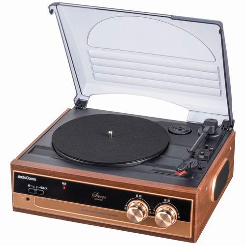 【送料無料】オーム電機 AudioComm レコードプレーヤーシステム RDP-B200N レコード レコードプレイヤー スピーカー内蔵 レコード針 インテリア