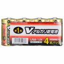 オーム電機 単1形 Vアルカリ乾電池 4本入 LR20/S4P/V