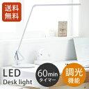 【送料無料】コイズミファニテック LEDスタンドライト イルミネーター 調光・調色機能搭載 ホワイト PCL-011WH【smtb-u】