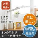 【送料無料】【7月中旬以降入荷予定】コイズミファニテック エコレディ LEDモードコントロールアームライト ホワイト ECL-611【smtb-u】