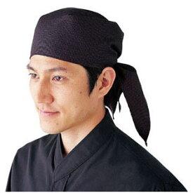 和風三角巾帽子 SK91-2 黒×エンジ SWH0601