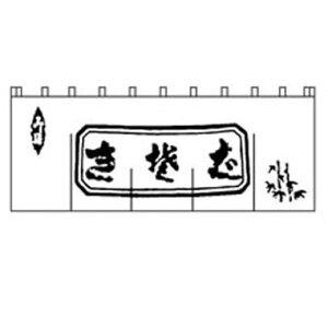 https://tshop.r10s.jp/webby/cabinet/03593021/4560394090033.jpg?downsize=300:*