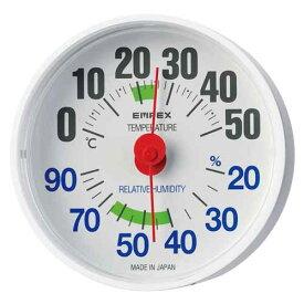 EMPEX エンペックス 温湿度計 ルシード ホワイト TM-2651