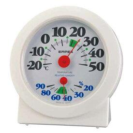 EMPEX エンペックス 温湿度計 ルシード ホワイト TM-2661