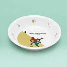 関東プラスチック工業 メラミンお子様食器「くまのがっこう」 深皿 RKG1901