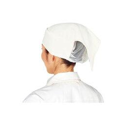 ワコウ サーバーキャップ i-meshカラー オフホワイト C2200-00 SKY3601