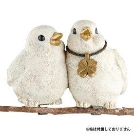 キシマ LITTLE BIRDS GARDEN ORNAMENT リトルバーズ ガーデンオーナメント KH-61169