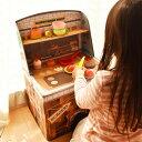 【送料無料】キシマ ごっこ遊び キッズ収納ボックス ハンバーガーショップ 0ヶ月〜6歳 出産祝い KNB-88050☆★