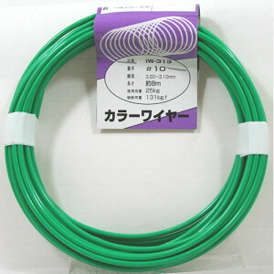 aiai 工作・補修用 カラーワイヤー 緑 IW-313 #10×8m