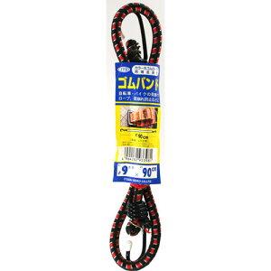 糸代製綱 糸巻き丸ゴム金具付 9×0.9m 2474300