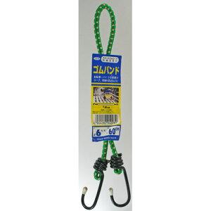 糸代製綱 糸巻き丸ゴム金具付 6×0.6m 2473500