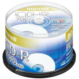 【あす楽】マクセル maxell データ用 CD-R 48倍速対応 インクジェットプリンター対応(ノンワイド) 700MB 50枚 CDR700S.PNW50SP