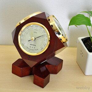 エンペックス EMPEX 気象計 気圧計 温湿度計 トリオ BM-633
