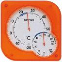 【お試し送料無料】EMPEX エンペックス 温湿度計 シュクレmidi クリアオレンジ TM-5604