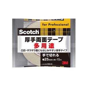 スコッチ 厚手両面テープ 25mm×15m PAD-25