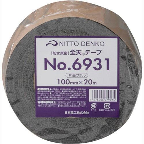 日東電工 全天テープ No.6931 片面 100mm×20m NO.6931-100