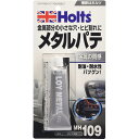 Holts ホルツ 油・水に対して強い金属用補修メタルパテ ロイメタル 42g MH109