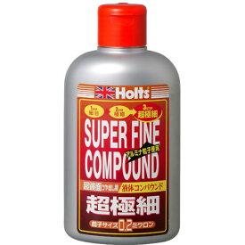 Holts ホルツ スーパーファインコンパウンド 液体コンパウンド 超極細 280ml MH159