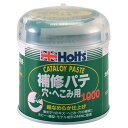 Holts ホルツ カタロイペースト 大 1kg MH260