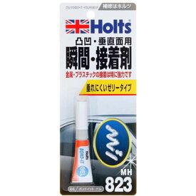 Holts ホルツ 瞬間接着剤 ボンドイット ゲル 垂れにくいゼリータイプ 3g MH823
