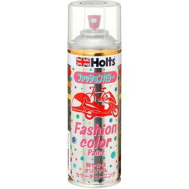 Holts ホルツ ファッションカラーペイント300 キャンディークリア 300ml MH11440