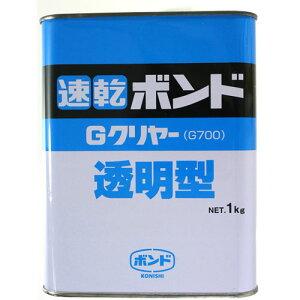 コニシ ボンド 建築現場施工用 速乾ボンド Gクリヤー 1kg 缶 #44227