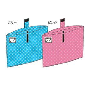 ナカバヤシ 防災ずきん用カバー チェック柄 ブルー BZK-102B