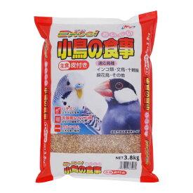 ナチュラルペットフーズ エクセル おいしい小鳥の食事 皮付き 3.8kg 4100822 ◇◇