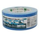 オカモト 布テープ ライトブルー 50mm×25m #111