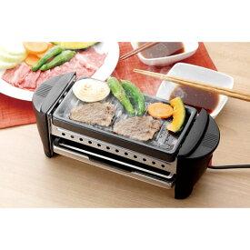 ソレイユ ミニ焼き屋台 焼き鳥 家庭用 タコ焼き器 タコ焼き 焼肉 SL-1068