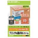 エレコム ELECOM フリーラベル A4サイズ EDT-FKM