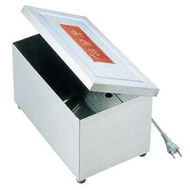 【送料無料】EBM 電気 のり乾燥器 235×145×H140 0506500