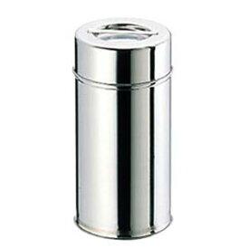 EBM 18−8 茶缶 コーヒー・紅茶缶 12cm 0507000