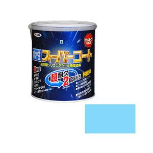 アサヒペン 超耐久 超多用途 水性スーパーコート 1.6L 水色