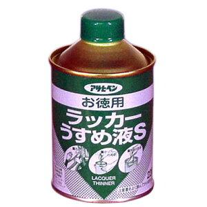 アサヒペン お徳用 ラッカーうすめ液 S 220ml