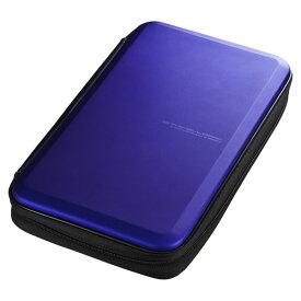 サンワサプライ ブルーレイディスク対応セミハードケース 56枚収納 ブルー FCD-WLBD56BL