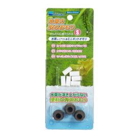 水作 水草の安心 おもり S 6330279