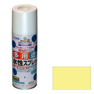 アサヒペン 水性多用途スプレー 420ML カントリークリーム