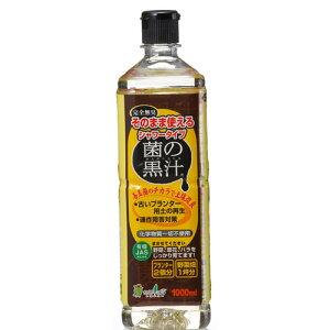 トヨチュー 菌の黒汁 1000ml #311724