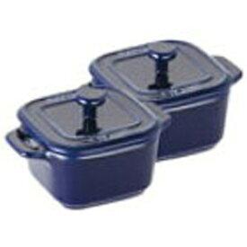 ストウブ staub エクストラミニ スクエアココット 2個セット ブルー 40511-099 RSTC902