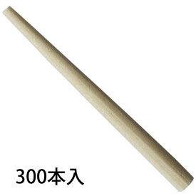 角利産業 角利 木釘バリューパック 細A 300本入 53996