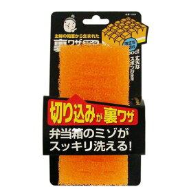 東和産業 裏ワザスポンジ ソフトスリム オレンジ 6644214