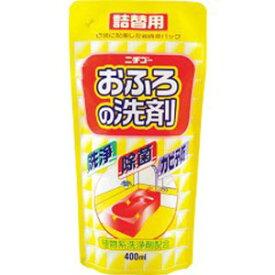 日本合成洗剤 ニチゴー おふろの洗剤 つめかえ用 400ml 1421111