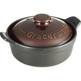 Graceramic -グレイスラミック- 陶製洋風土鍋 17cm GC-01 耐熱陶器 土鍋 飯盒 一人用