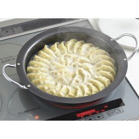 餃子鍋セット GY-30