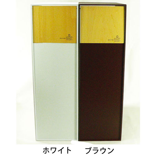 【送料無料】ヤマト工芸 ダストボックス DOORS S YK07-104-Wh ホワイト【smtb-u】