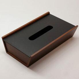 【期間限定送料無料】ヤマト工芸 ティッシュケース choco block YK12-002-Bk ブラック